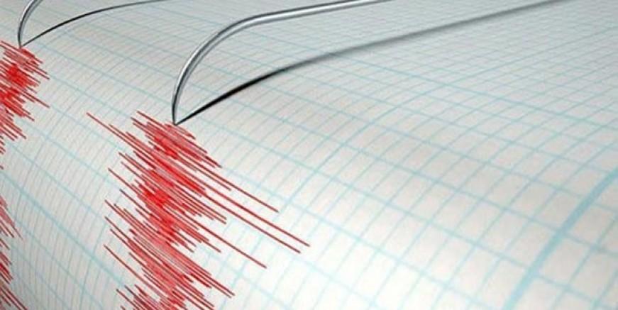Bingöl'de 4.1 büyüklüğünde deprem oldu