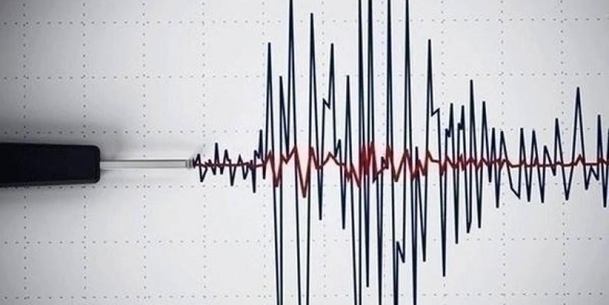 Ordu'da 4,1 büyüklüğünde deprem