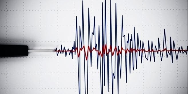 Tokat Erbaa'da peş peşe 2 deprem!