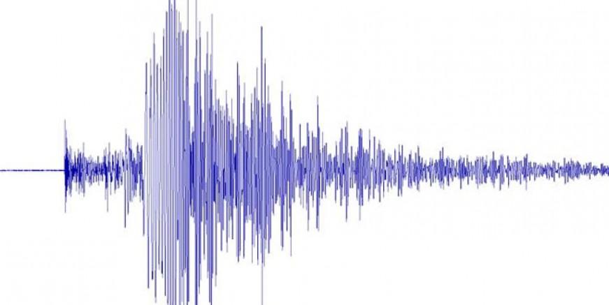 Yalova depremiyle ilgili flaş açıklama